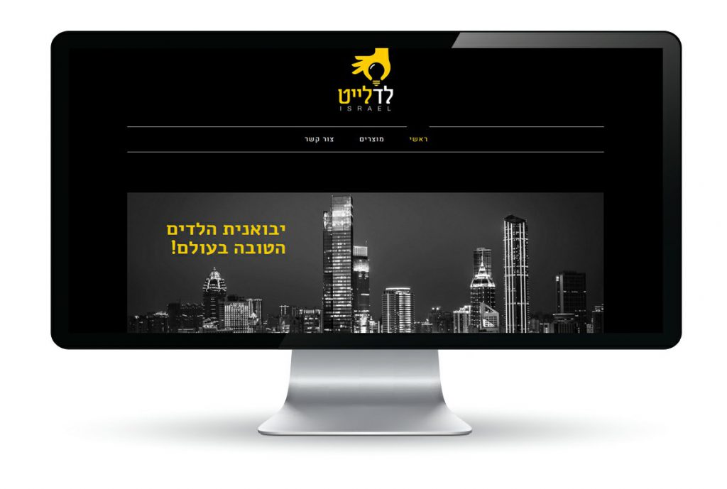 עיצוב ובניית אתר ל-לדלייט ישראל