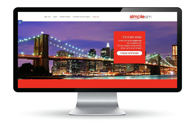 עיצוב ובניית אתר ל simplesim